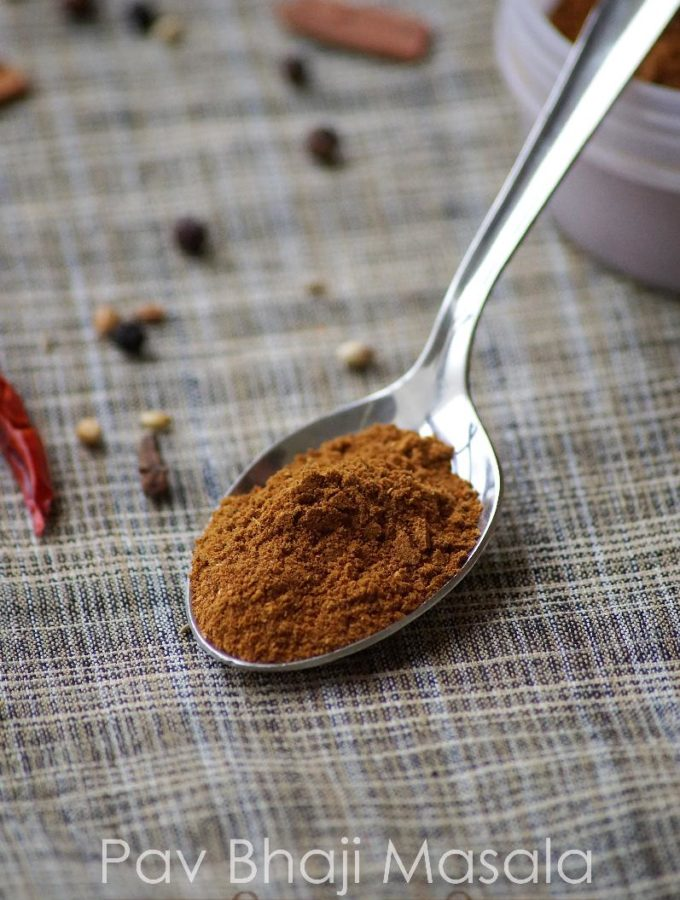 Pav Bhaji Masala Powder Recipe – How to make Pav Bhaji Masala at home – Step by Step Recipe