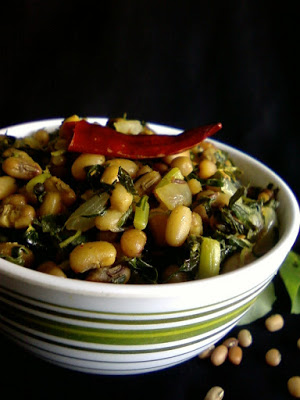 Amaranth Leaves and Red Chori Beans Curry