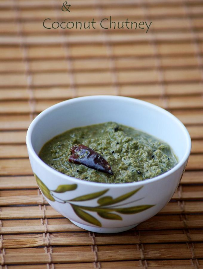 Curry Leaves and Coconut Chutney Recipe