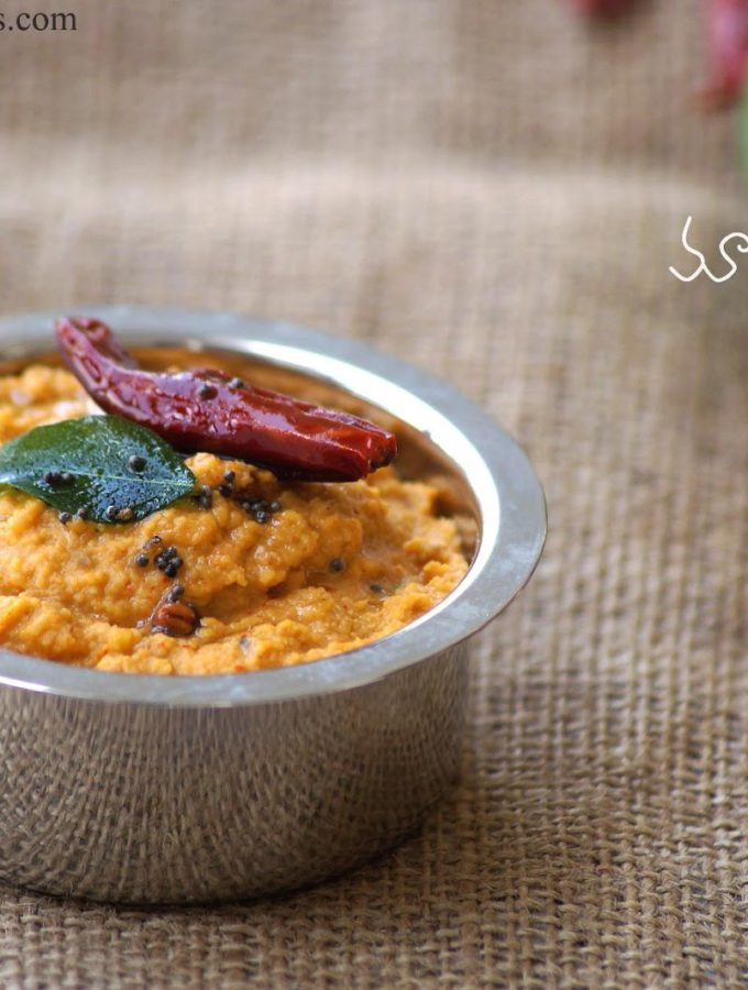 Mamidikaya Pesara Pachadi Recipe – Raw Mango Moong Dal Chutney Recipe – Andhra Chutney Recipes