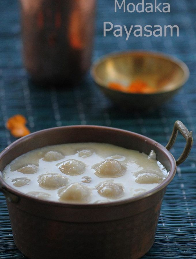 Modaka Payasam Recipe – Paal Modakam Recipe – Modak Kheer – Step by Step Recipe – Vinayaka Chavithi Naivedyam Recipes